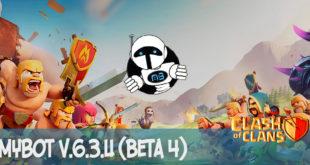 mybot v.6.3.u beta 4