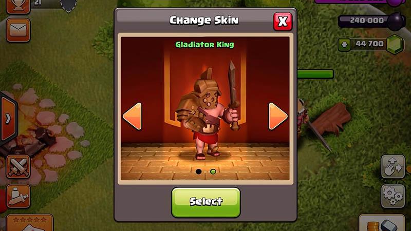 Король гладиатор