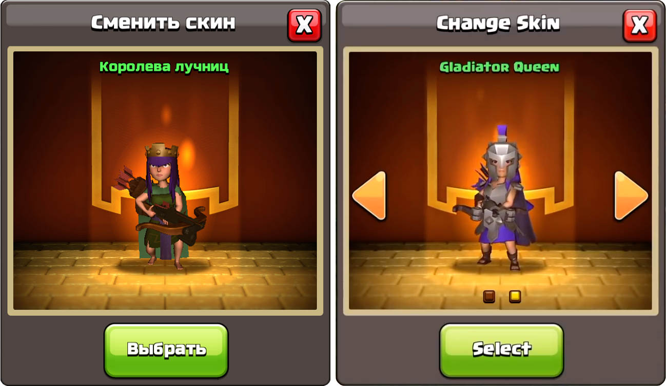 Королева-гладиатор в Clash of Clans