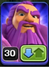 Новая иконка хранителя